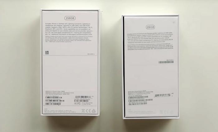 Копия iPhone X - наклейки на коробках