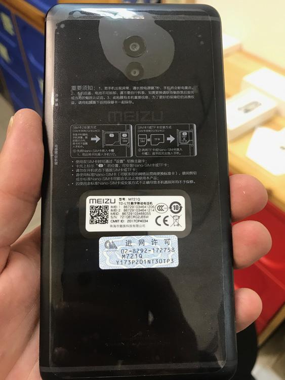 Meizu M6 Note - задняя панель с двойной камерой