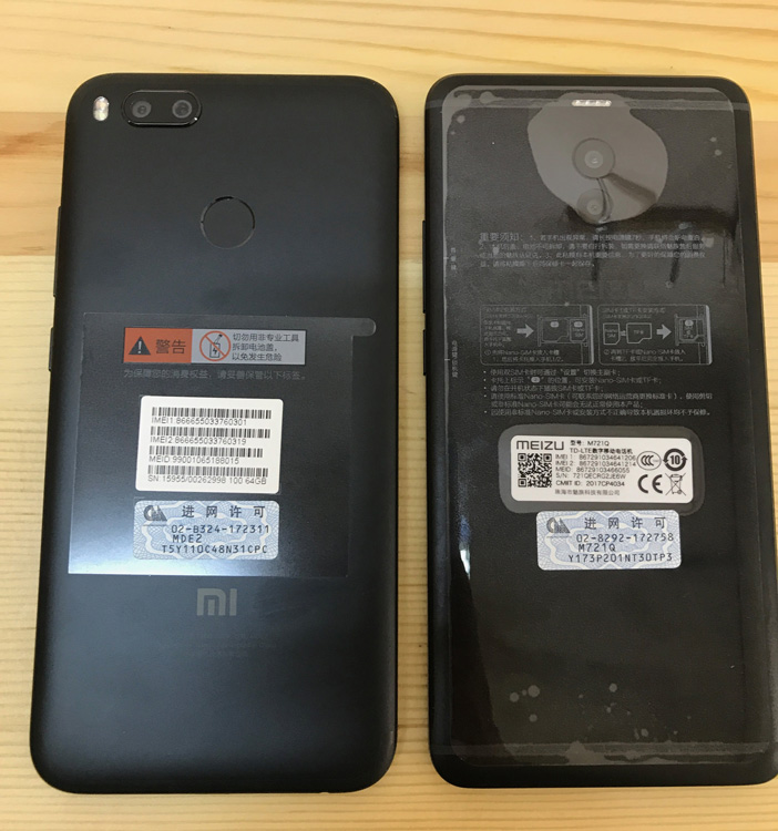 Meizu M6 Note vs Xiaomi Mi 5X - вид сзади