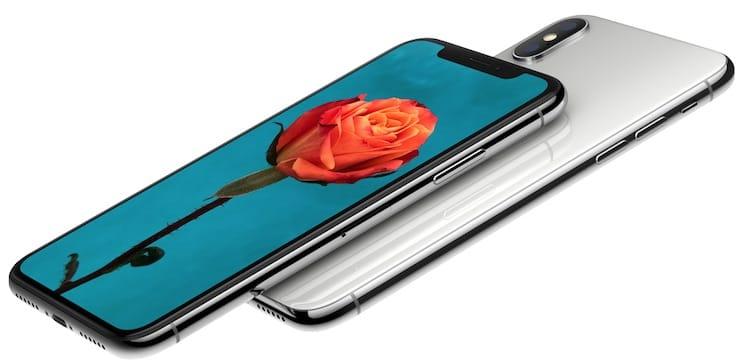 iPhone X старт продаж
